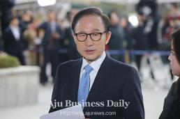 Prosecutors quizz ex-president Lee Myung-bak for alleged corruption