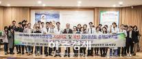 의정부성모병원 제 19회 자살치료 및 예방 춘계 심포지움