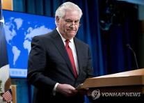 美 국무장관 교체 후폭풍 주목...대북정책 등 외교정책 더 강경해질까