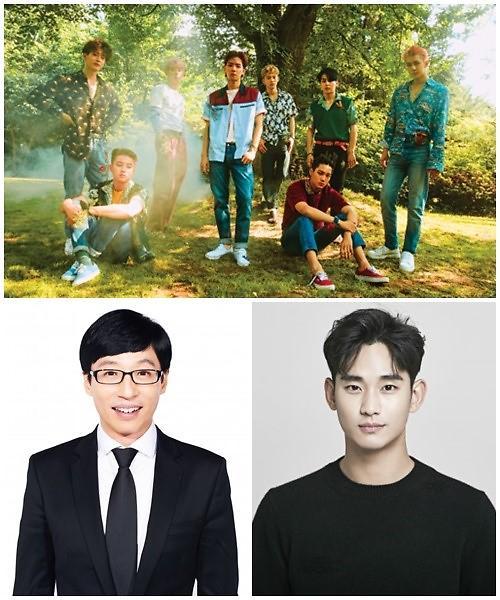 EXO刘在石金秀贤成同门 SM娱乐收购Keyeast等两家公司