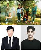 .EXO刘在石金秀贤成同门 SM娱乐收购Keyeast等两家公司.