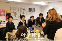 김영주 장관, 프랑스 어린이집서 한 수 배웠다