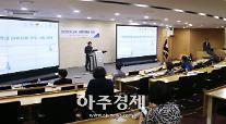 경복대, 고교 교사 자문위원단 구성…'우수 학생 유치한다'
