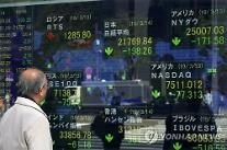 美국무 교체·日사학스캔들 등 정치 이슈에 증시 흔들...안전자산 금값은 상승