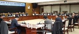 국방부, '대구통합공항 이전후보지' 군위 우보, 의성 비안·군위 소보 두 곳 선정