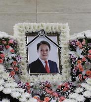 「Me too」運動の終わり、寂しいチョ・ミンギさんの死