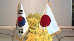 .第11次韩日安保政策协商会明在东京举行.
