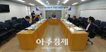 영양군, 매니페스토 이행평가위원회 평가결과 '양호'