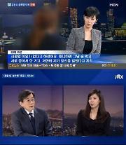 김흥국 성폭행 의혹 주장한 피해자와 인터뷰한 김주하…손석희 앵커와 비교?