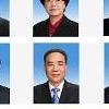 [영상중국] 정협 주석은 왕양, 새롭게 선출된 부주석 14명은?