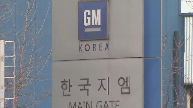 产业银行对韩国通用实地调查 视调查配合度提供过桥贷款
