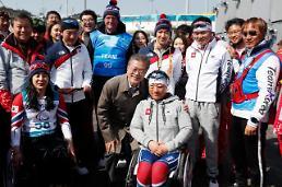 .韩国残疾人体育事业的发展历程及现况.