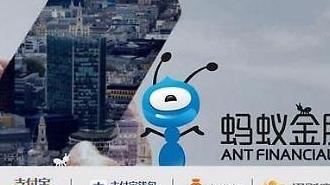 마윈의 개미, 파키스탄까지 진출...중국 핀테크 기업 최초