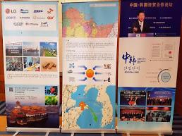 """.""""携手合作,共赢未来""""  山东省-韩国经贸合作交流会在首尔举行."""