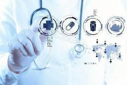 .在韩国做医生 一个月竟然能挣…….