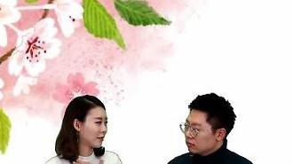 [유행어로 배우는 중국어] 봄봄봄♡ 봄이 왔네요, 중국어로?