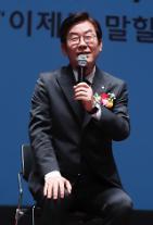 '경기지사 출마' 전해철·양기대 '미투 검증' 찬성…이재명 겨냥?
