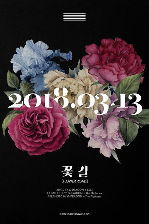 男团BIGBANG《花路》横扫韩中日音乐排行榜