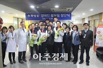 대구시, '민간기업 장애인 스포츠단 창단 사업' 추진 박차
