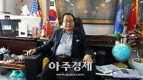 [인터뷰] 訪韓중인 샤우난(肖武男) 아시아태평양교류및 합작기금회(APECF) 집행부주석