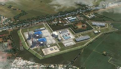 .Samsung C&T wins $477 mln power plant order in Indonesia.