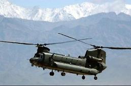 .韩国政府着手购入最高6万亿韩元的美国尖端武器.