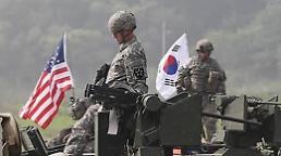 .韩美下周公布联演日程 将于下月初启动.