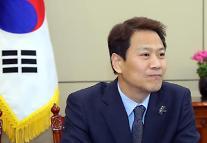남북 고위급회담 이달말 추진키로…내달초 태권도시범단·예술단 평양공연
