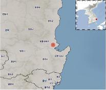 포항서 규모 2.7 지진.지난 해 지진의 99번째 여진
