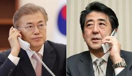 .韩日首脑通话探讨韩半岛局势.