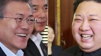 한반도 비핵화,92년 남북 공동선언..문재인 대통령,김정은에 선언 폐기 철회 촉구?
