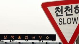"""""""북미 정상회담 전 한미 정상회담 추진 환영""""…민주당 측면 지원"""
