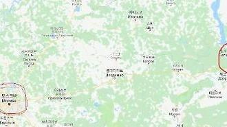 러시아에서 5번째로 큰 도시… 모스크바에서 500㎞ 떨어져