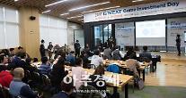 경기도, '게임기업 투자유치 설명회'서 420만 달러 상담실적 거둬