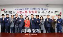 지역난방공사-제주 동백마을 13년 인연 화제