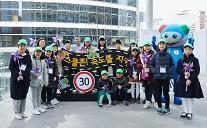 벤츠 사회공헌위원회, 서울로7017서 어린이 교통안전 캠페인 실시