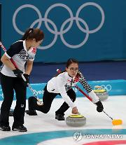 '올림픽 상승세 그대로' 여자 컬링팀, 세계선수권 첫 경기 승