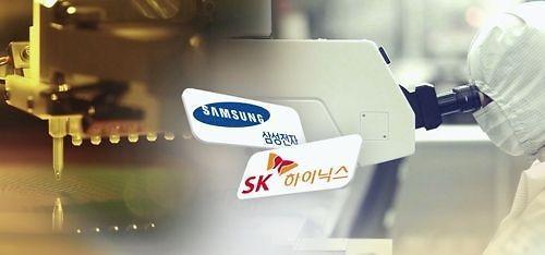 韩产半导体全球市场份额首超20% 三星取代英特尔成销冠