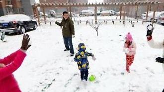 봄눈 내린 中 베이징...145일간 가뭄 종료