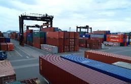 .现代经济研究院:今年韩国经济增速2.8% 出口放缓投资低迷引担忧.