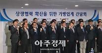 """김상조 """"프랜차이즈업계 임대료 등 대책 마련"""" 첫 약속"""