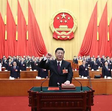 시진핑 주석 - 왕치산 부주석, 전인대 위풍당당 헌법선서