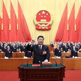 시진핑 주석 - 왕치산 부주석, 전인대 '위풍당당' 헌법선서