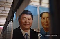 """대만 학계, 中 시진핑 장기집권 우려...""""심각한 사회갈등 초래할 것"""""""