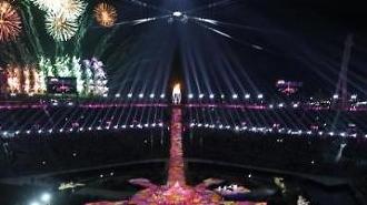 평창 동계패럴림픽 폐회식…열흘간 세계에 감동 전달