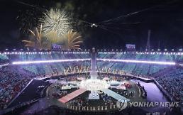 2018 평창 동계패럴림픽 폐막, 미국 종합 우승…대한민국 16위