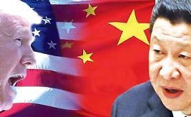 '대만여행법' 사인한 미국…발끈하는 중국