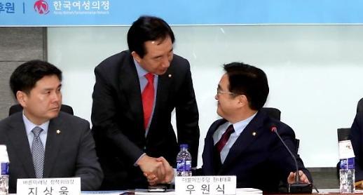 국회의장-여야 원내대표, 오늘 다시 회동…개헌안 막판 협상