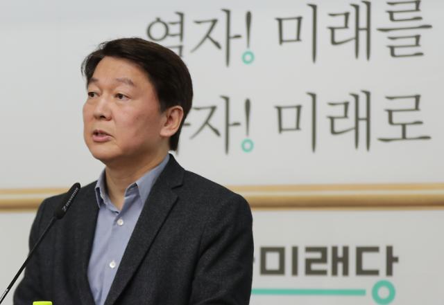 '인재영입위원장'으로 돌아온 안철수…본격활동 시작