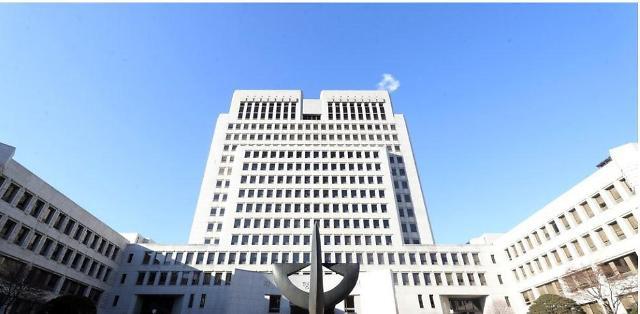 대법, 한진중공업 희망버스 참가자 벌금형 확정